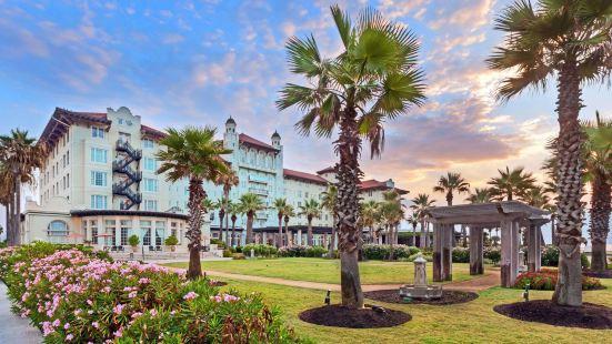 加爾維斯酒店及水療中心,温德姆大酒店