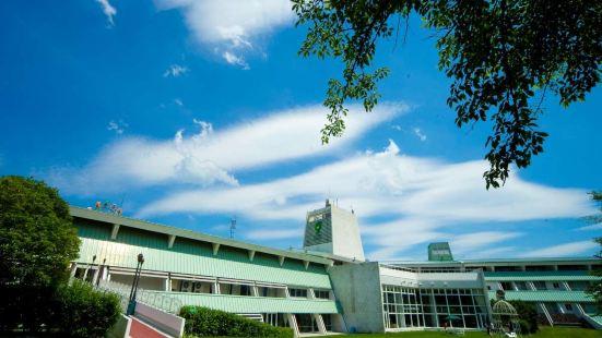 Kijima Kogen Hotel