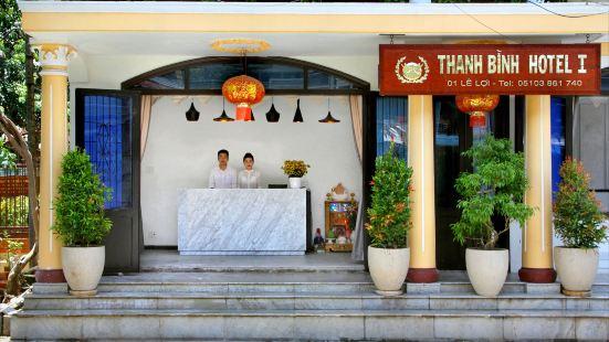Thanh Binh 1 City Hotel Hoi An