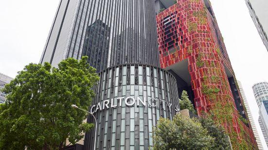 칼튼 시티 호텔 싱가포르
