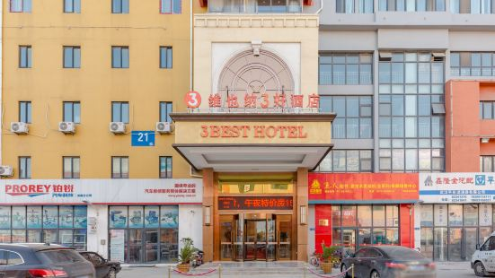 Vienna 3 Best Hotel (Ji'nan West Railway Station)