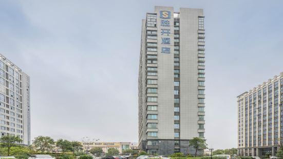 성카이 호텔