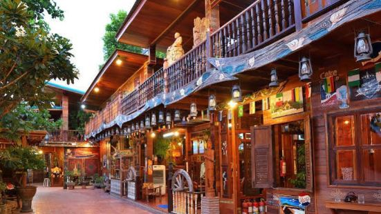 Klong Suan Plue Resort