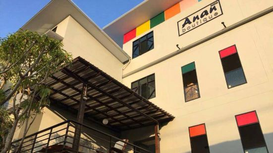 Anan Boutique  Chiang Rai