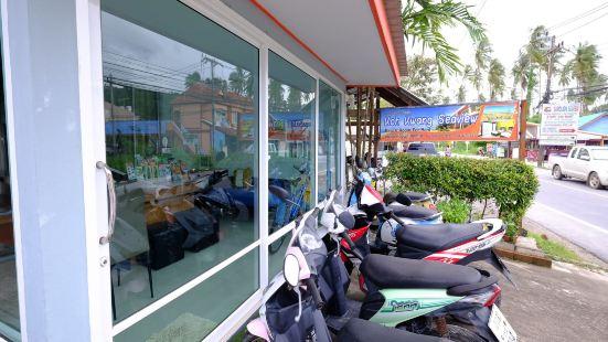 科光海景酒店