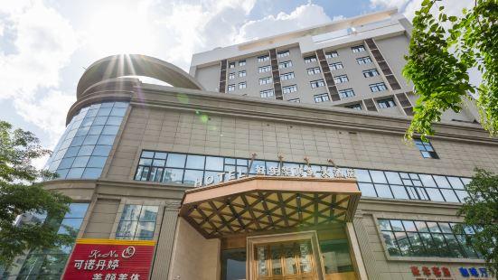 하오니엔화 비즈니스 호텔