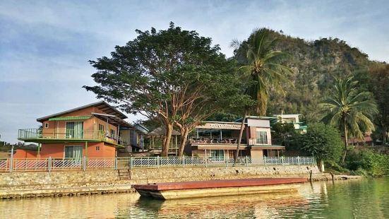 Golden Dragon Resort @Kanchanaburi