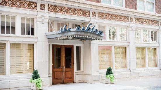 沃斯堡阿什頓酒店