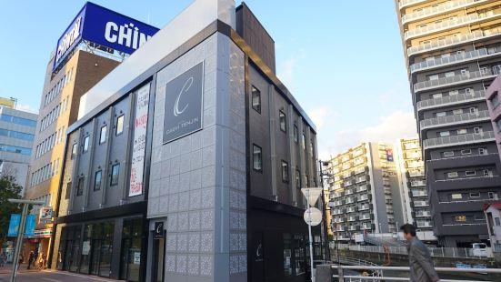 Hotel Casvi Tenjin