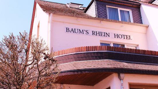 鮑姆斯萊茵酒店