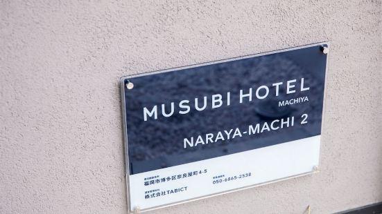 Musubi Hotel Machiya Naraya-Machi 2