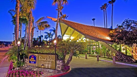 貝斯特韋斯特優質棕櫚島濱海度假酒店