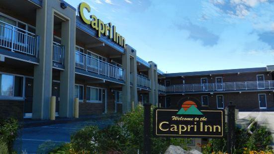 卡普里旅館