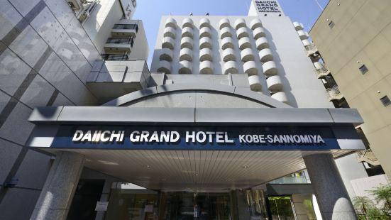 日本神户三宮第一大酒店