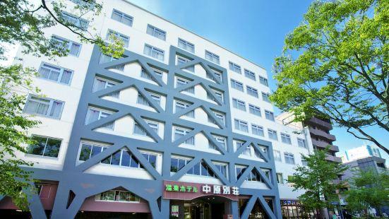 온센 호텔 나카하라 벳소