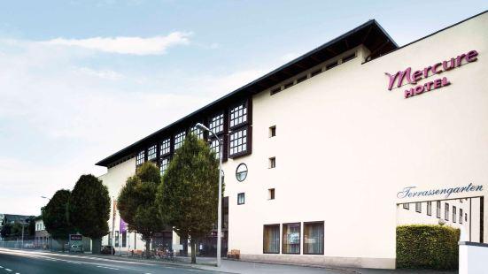 薩爾茨堡中心酒店