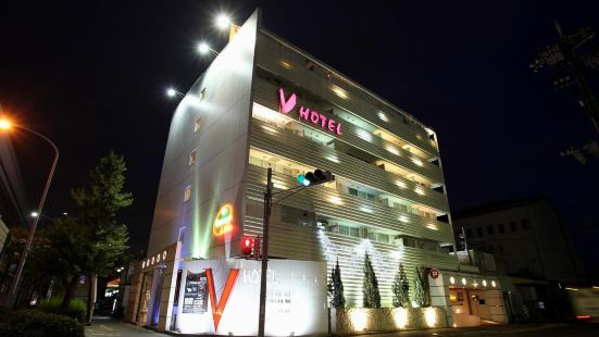 V-HOTEL (ブイホテル) - アダルト オンリー