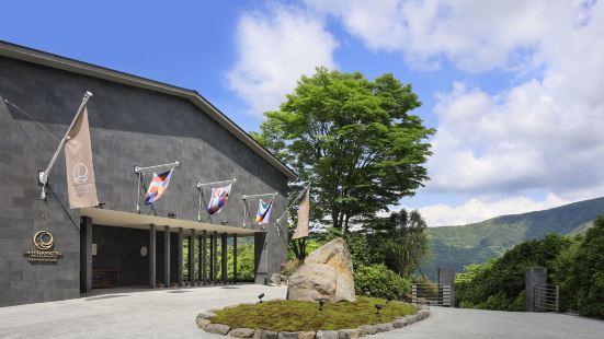 仙石原 HIRAMATSU 酒店度假村