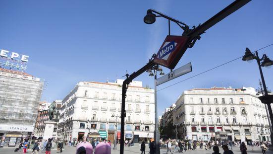 Oshun Puerta del Sol Deluxe