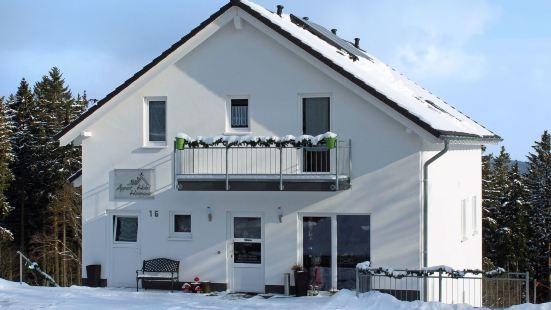 和諧公寓式酒店