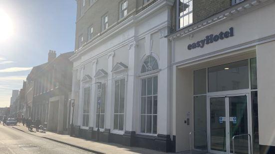 伊普斯威治便捷酒店