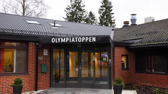 Scandic Olympiatoppen Sportshotel