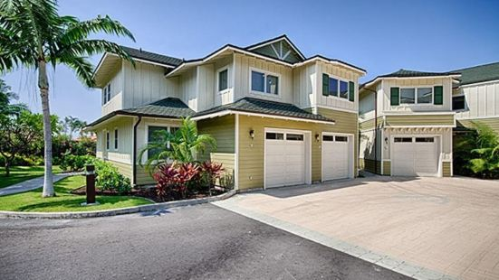 Alii Townhome #570707 - 2 Br Townhouse