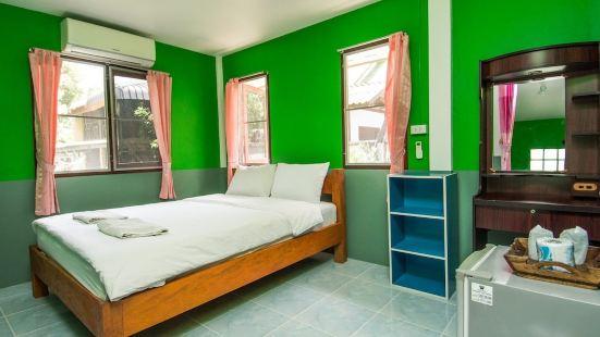 Sarm Mork Guest House