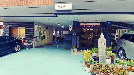 대전 게스트하우스 하늘정원 - 호스텔