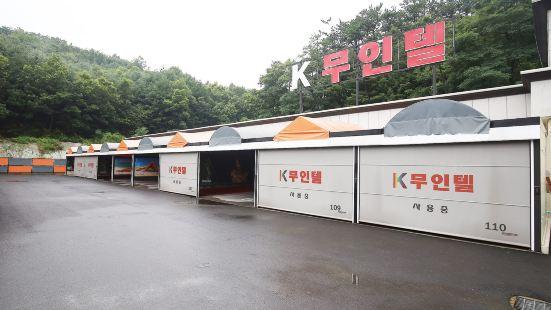 Boeun K Muintel