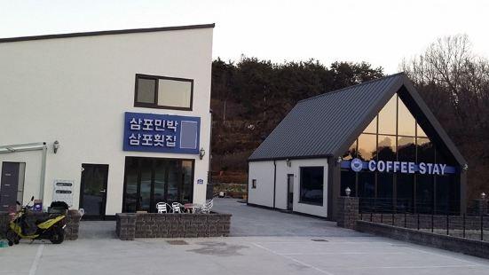 Pension Jinhae Sampo B & Bs Changwon