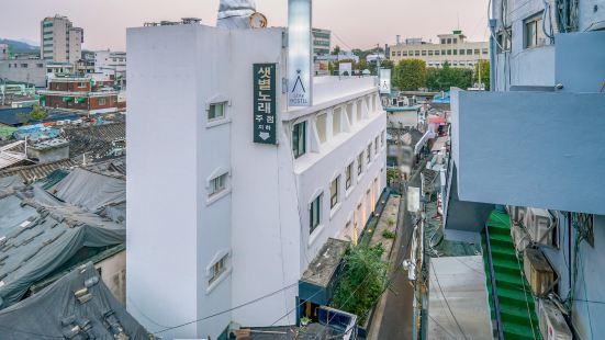 Star Hostel Insadong
