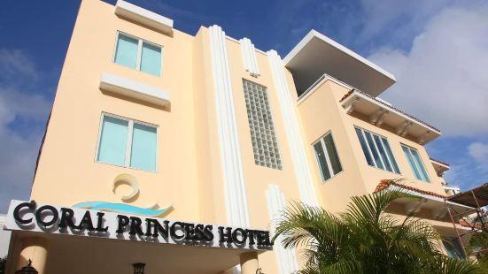 珊瑚公主酒店