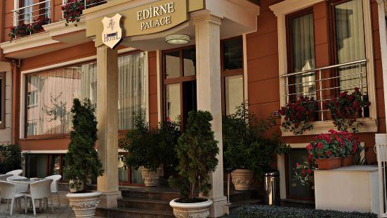 埃迪爾內宮殿酒店