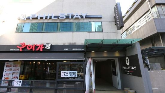 Philstay Myeongdong Boutique Female