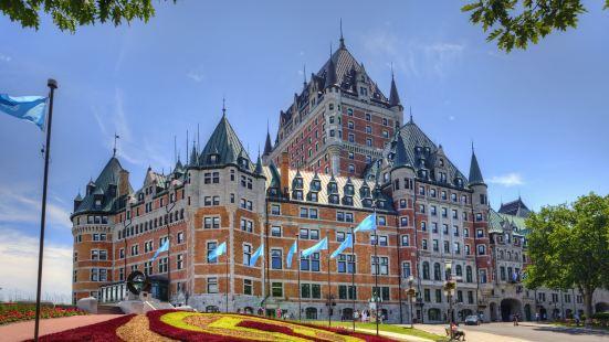 魁北克城費爾蒙芳緹娜城堡酒店