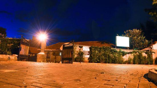 弗斯帕克蘭德斯旅館及會議中心