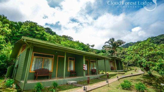 Dantica Cloud Forest Lodge