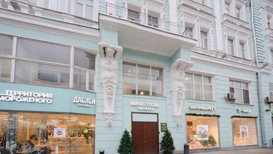 Mini Hotel Tverskaya 5 Moscow