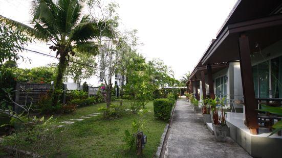 Naiyang Boutique Resort