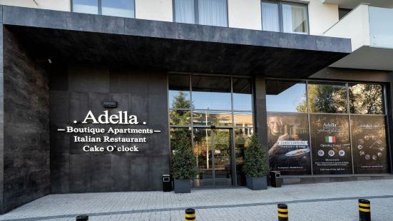 阿迪拉精品酒店