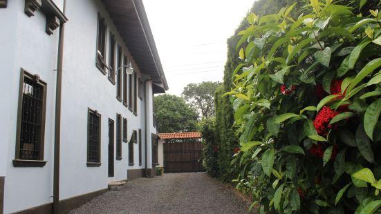 Ruta Verde House