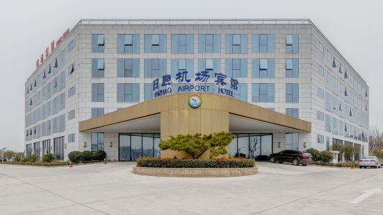 Rizhao Airport Hotel
