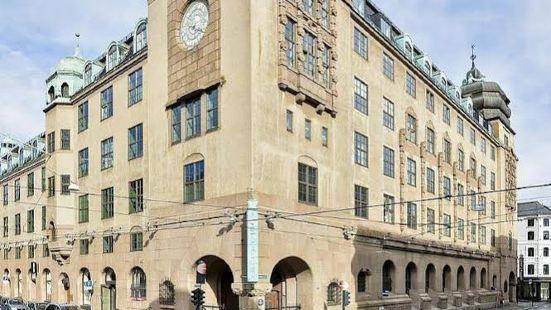 奧斯陸中央弗裏農服務式公寓酒店