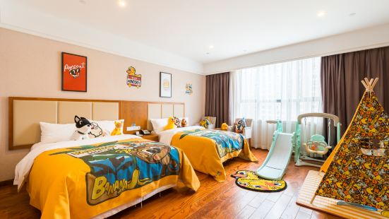 上海麟臻酒店