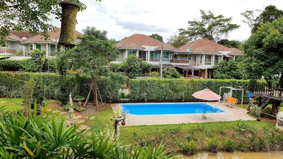 Baan Ton Kao Pool Villas Krabi
