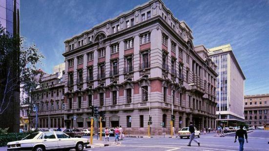 Rand Club Hotel