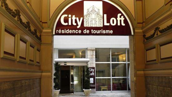 城市閣樓公寓酒店
