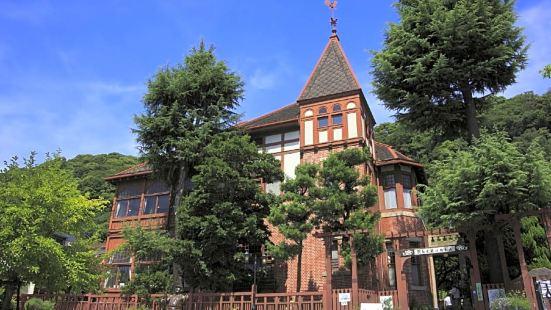 神户三之宮 2 號東橫 INN