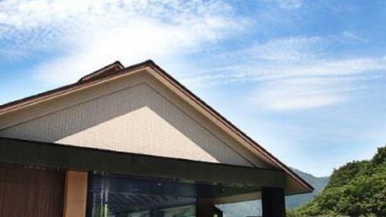 箱根温泉 真奈邸 藝術酒店